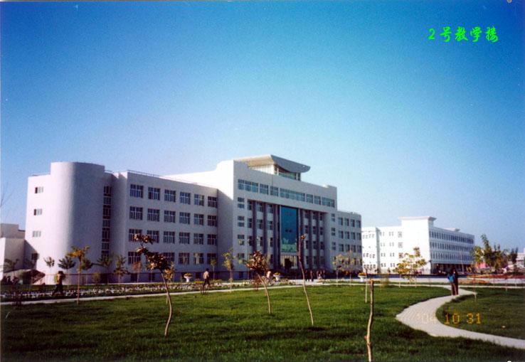 塔里木大学现有8个学院