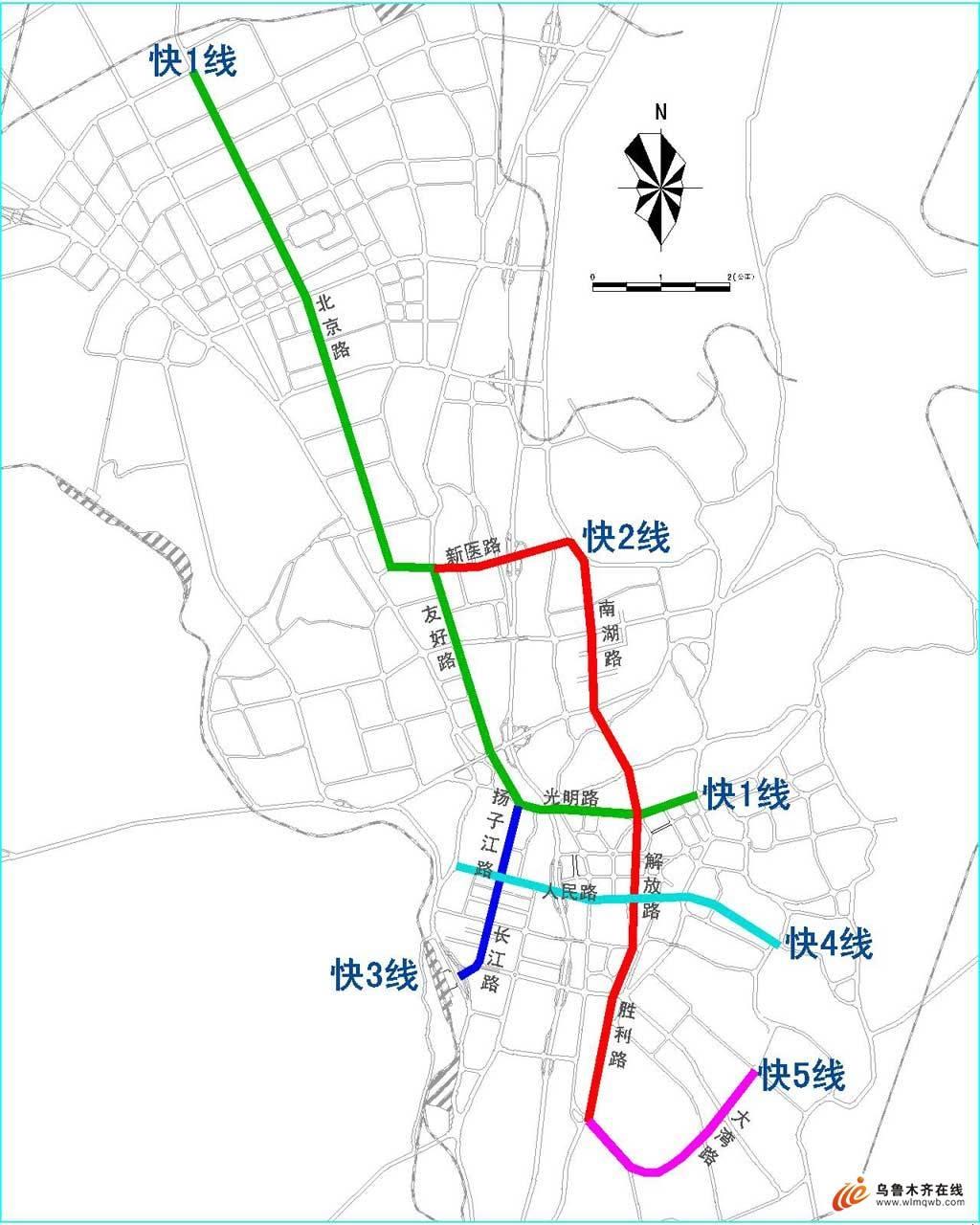 乌鲁木齐大容量快速公交线网规划方案今起征求意见