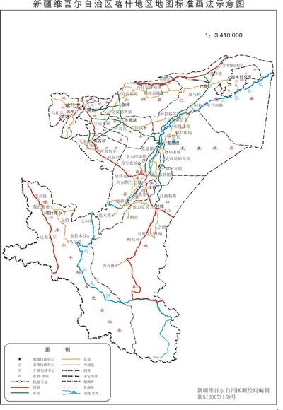 喀什地图-新疆喀什地区政区高清地图