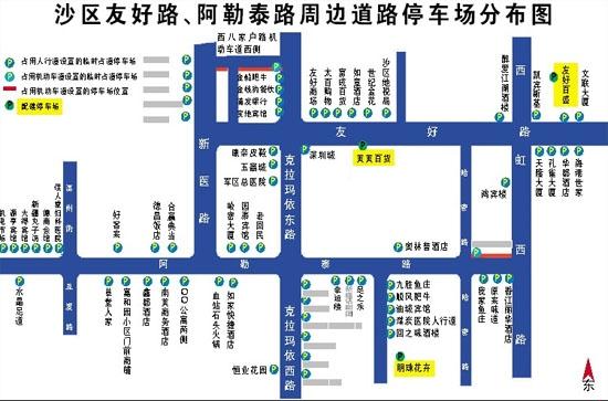乌鲁木齐公布主城区繁华地段207处停车场分布图