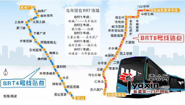 乌鲁木齐市BRT4号、6号线站名确定